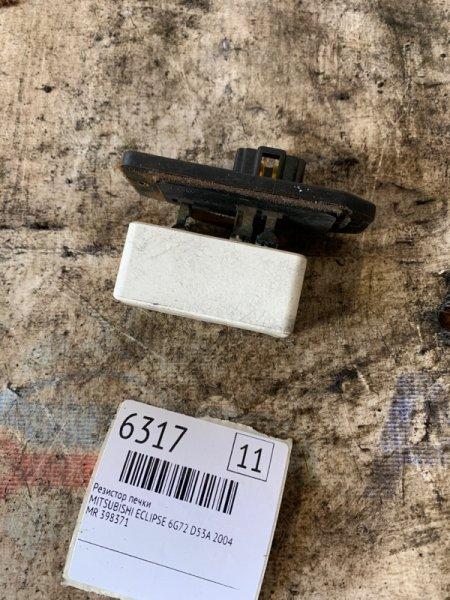 Резистор печки Mitsubishi Eclipse D53A 6G72 2004 (б/у)