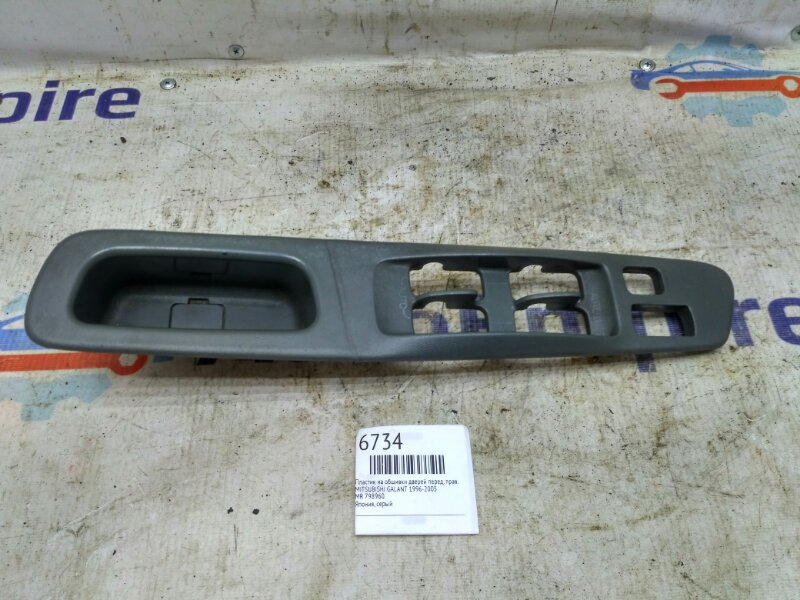 Пластик на обшивки дверей Mitsubishi Galant EC1A 4G64GDI 1996 передний правый (б/у)