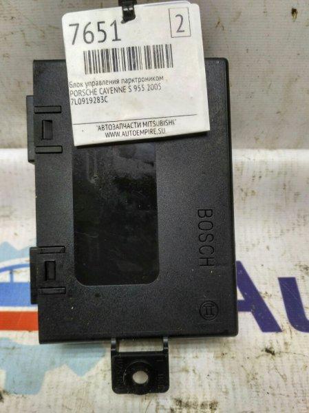 Блок управления парктроником Porsche Cayenne S 955 2005 (б/у)