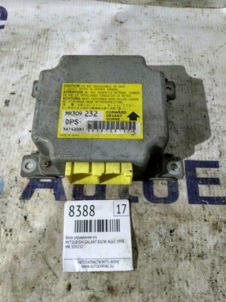 Блок управления srs Mitsubishi Galant EA2W 4G63 1998 (б/у)