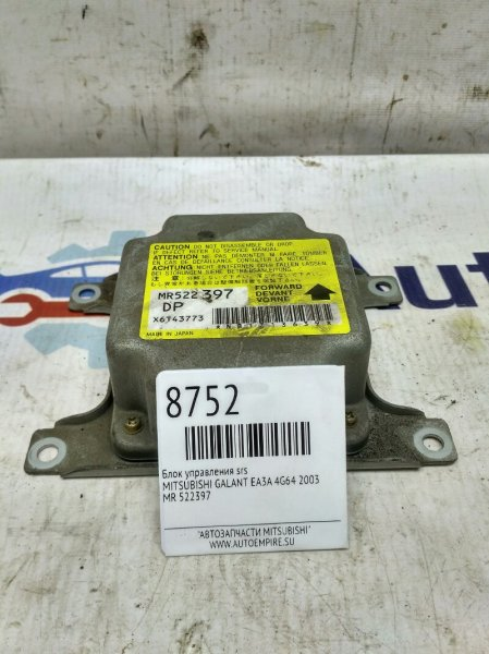 Блок управления srs Mitsubishi Galant EA3A 4G64 2003 (б/у)