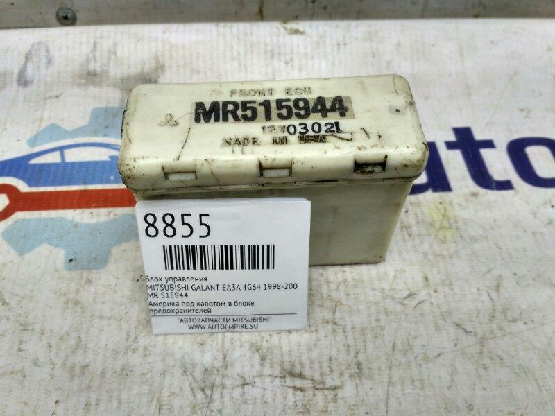 Блок управления Mitsubishi Galant EA3A 4G64 1998 (б/у)