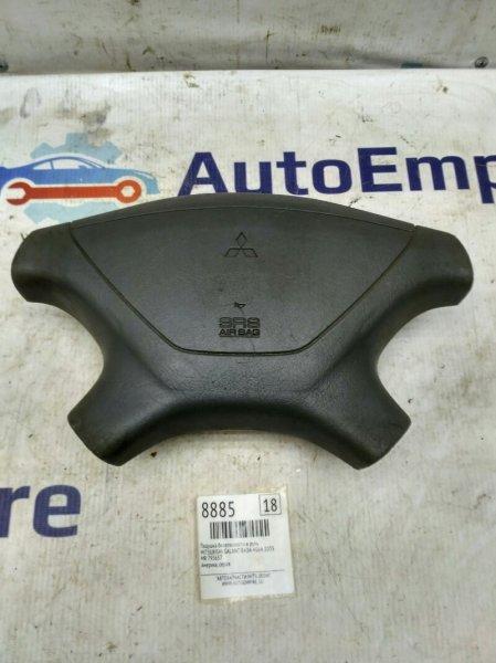 Подушка безопасности в руль Mitsubishi Galant EA3A 4G64 2003 (б/у)