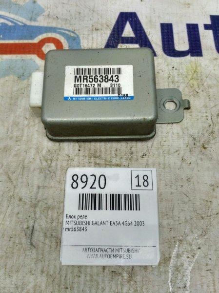 Блок реле Mitsubishi Galant EA3A 4G64 2003 (б/у)