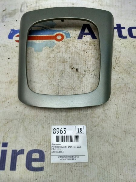 Пластик кпп Mitsubishi Galant EA3A 4G64 2003 (б/у)