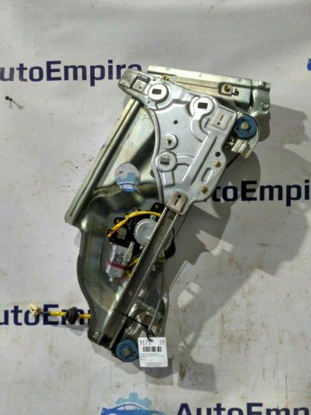 Стеклоподъемник Mitsubishi Eclipse D53A 6G72 2004 задний правый (б/у)