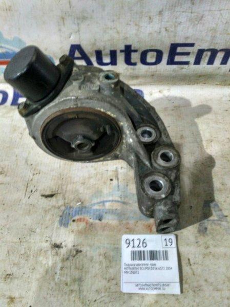Подушка двигателя правая Mitsubishi Eclipse D53A 6G72 2004 правая (б/у)