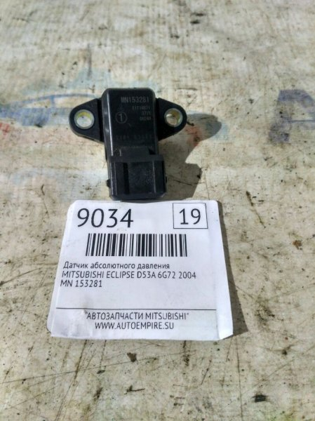 Датчик абсолютного давления Mitsubishi Eclipse D53A 6G72 2004 (б/у)