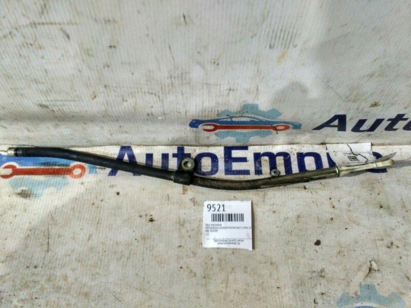 Щуп масляный Mitsubishi Legnum EA5W 6A13 1996 (б/у)