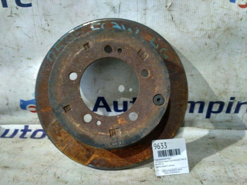 Тормозной диск задний Mitsubishi Galant EA1A 4G64GDI 1996 задний (б/у)