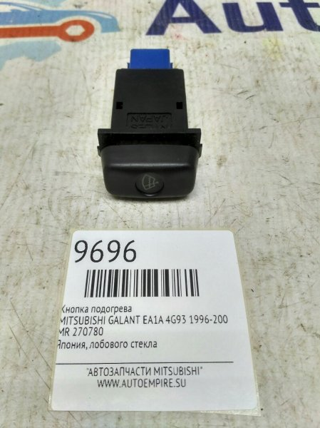 Кнопка подогрева Mitsubishi Galant EA1A 4G93 1996 (б/у)