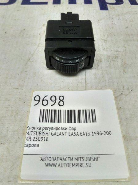 Кнопка регулировки фар Mitsubishi Galant EA5A 6A13 1996 (б/у)