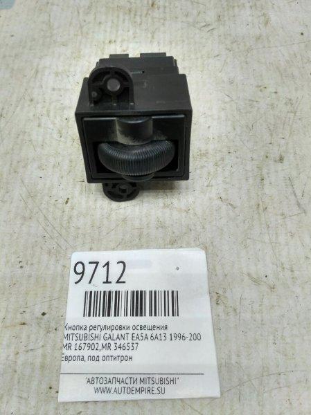 Кнопка регулировки освещения Mitsubishi Galant EA5A 6A13 1996 (б/у)