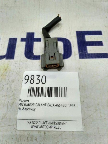 Разъем Mitsubishi Galant EA1A 4G64GDI 1996 (б/у)