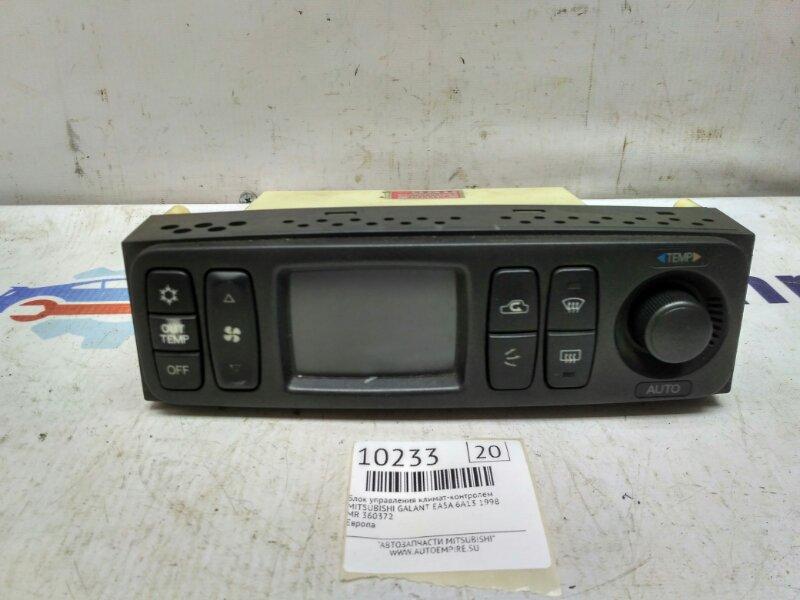 Блок управления климат-контролем Mitsubishi Galant EA5A 6A13 1998 (б/у)