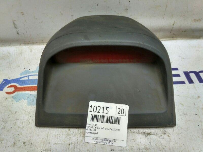 Стоп-сигнал Mitsubishi Galant EA5A 6A13 1998 (б/у)