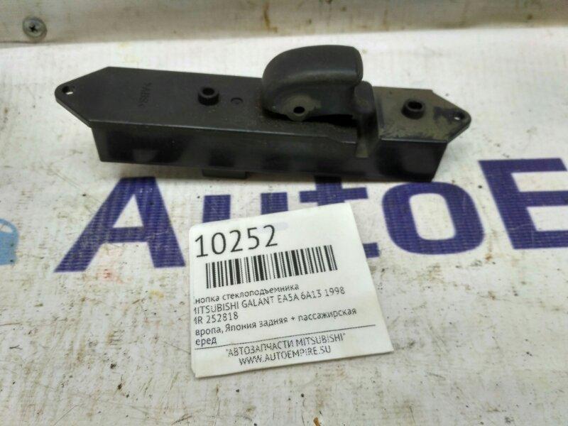 Кнопка стеклоподъемника Mitsubishi Galant EA5A 6A13 1998 (б/у)