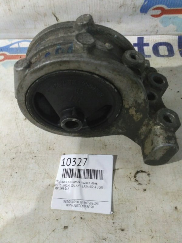 Подушка двигателя правая Mitsubishi Galant EA3A 4G63 2003 правая (б/у)