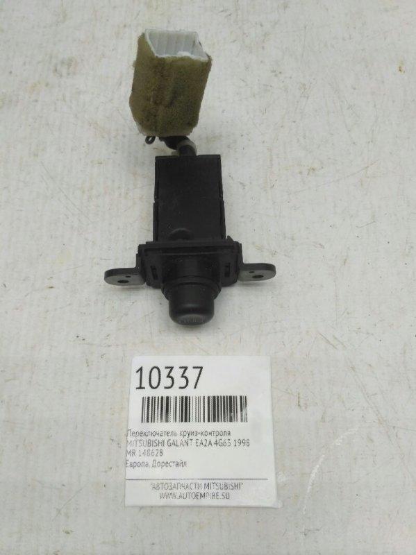 Переключатель круиз-контроля Mitsubishi Galant EA2A 4G63 1998 (б/у)