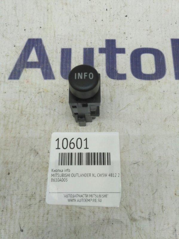 Кнопка info Mitsubishi Outlander Xl CW5W 4B12 2008 (б/у)