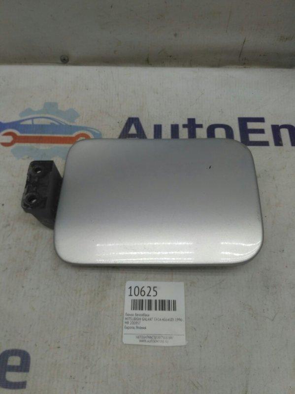 Лючок бензобака Mitsubishi Galant EA1A 4G64GDI 1996 (б/у)
