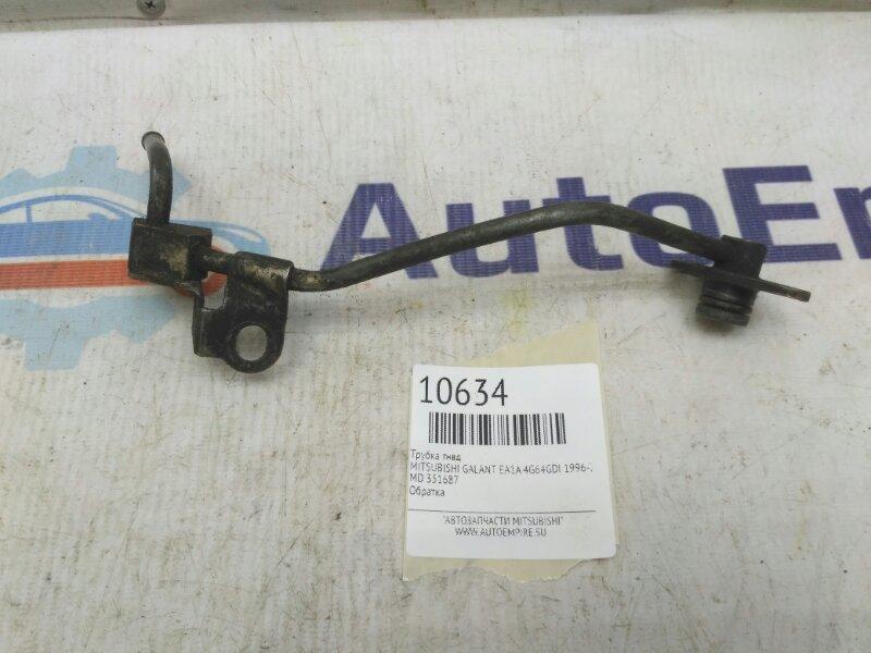 Трубка тнвд Mitsubishi Galant EA1A 4G64GDI 1996 (б/у)