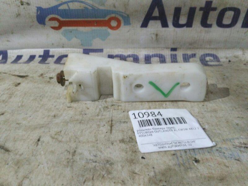 Кронштейн бампера Mitsubishi Outlander Xl CW5W 4B12 2008 передний (б/у)