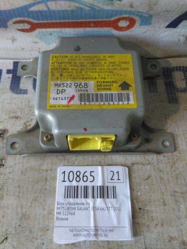 Блок управления srs Mitsubishi Galant EC5A 6A13TT 2001 (б/у)
