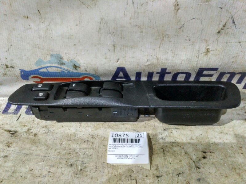 Блок управления стеклоподъмниками Mitsubishi Galant EC5A 6A13TT 2001 (б/у)