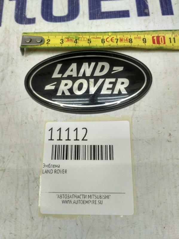 Эмблема Land Rover (б/у)
