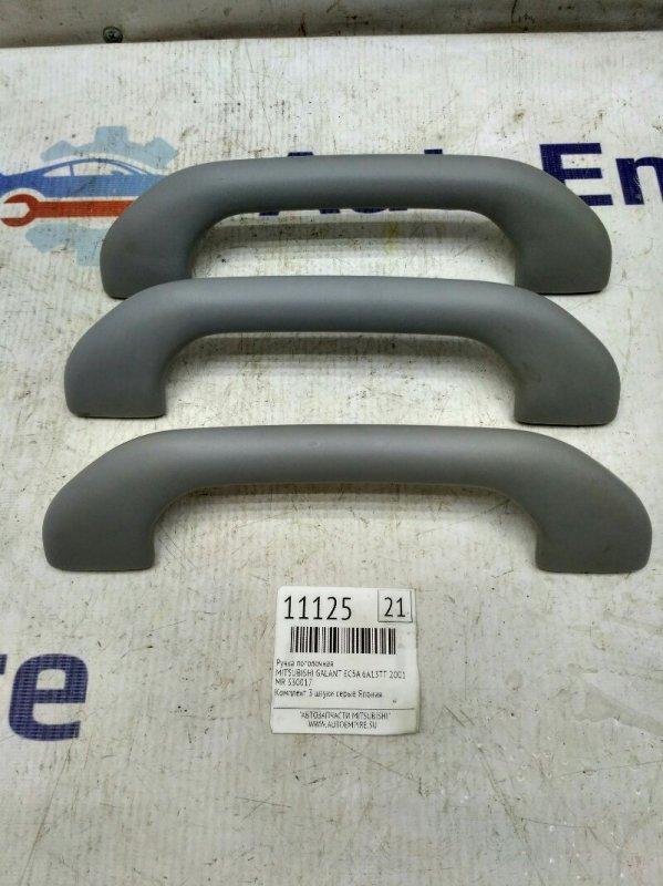 Ручка потолочная Mitsubishi Galant EC5A 6A13TT 2001 (б/у)