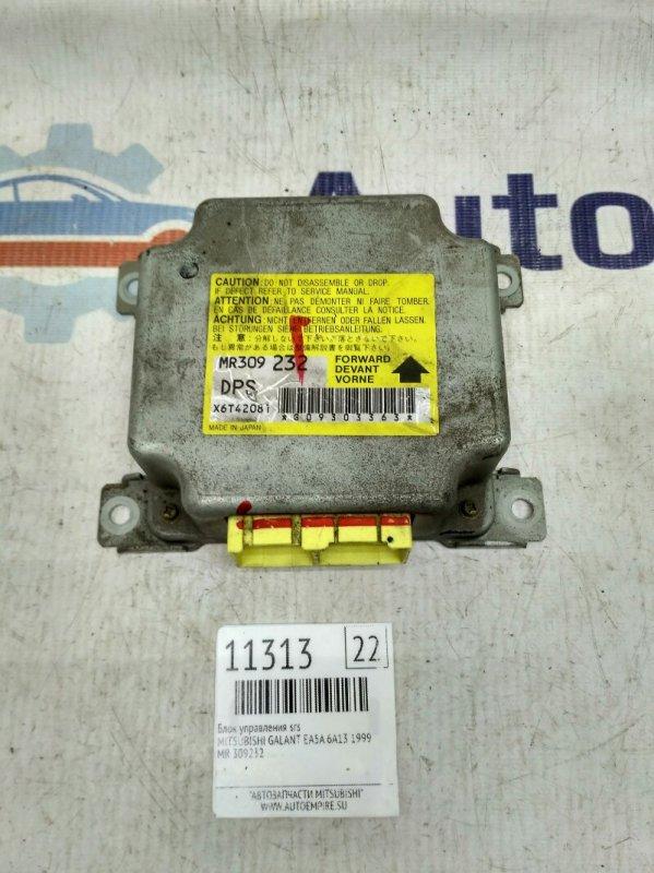 Блок управления srs Mitsubishi Galant EA5A 6A13 1999 (б/у)