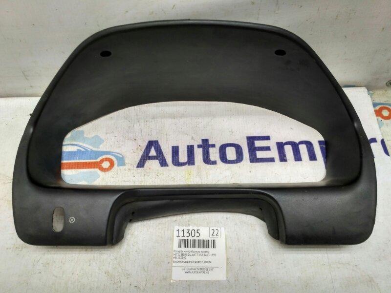 Козырек на приборную панель Mitsubishi Galant EA5A 6A13 1999 (б/у)