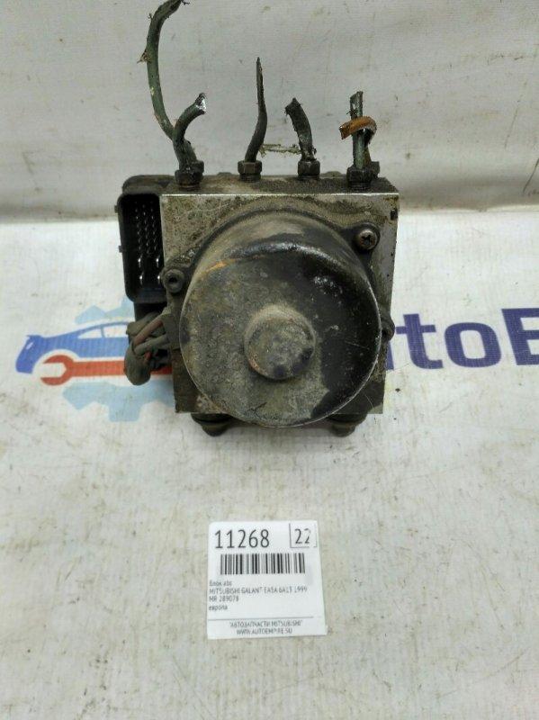 Блок abs Mitsubishi Galant EA5A 6A13 1999 (б/у)