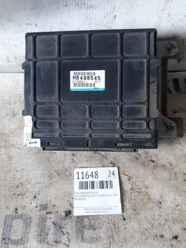 Блок управления акпп Mitsubishi Galant EA3A 4G64GDI 1999 (б/у)