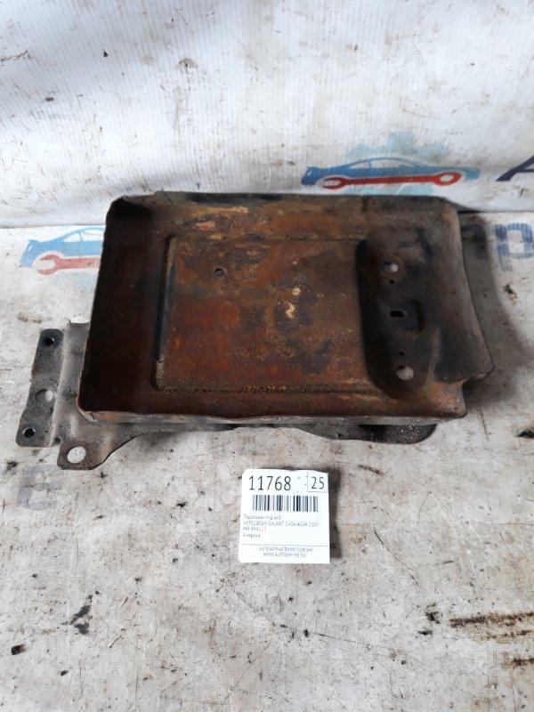 Подставка под акб Mitsubishi Galant EA3A 4G64 2001 (б/у)