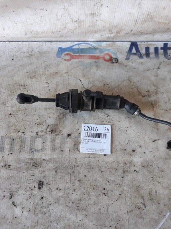 Главный цилиндр сцепления Mitsubishi Lancer CY2A 4A91 2008 (б/у)
