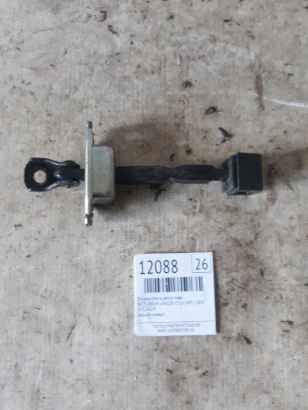 Ограничитель двери Mitsubishi Lancer CY2A 4A91 2008 задний (б/у)