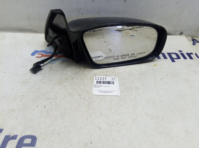 Зеркало Dodge Stratus 4G64 2003 правое (б/у)