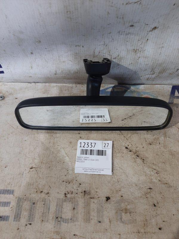 Зеркало салона Dodge Stratus 4G64 2003 (б/у)