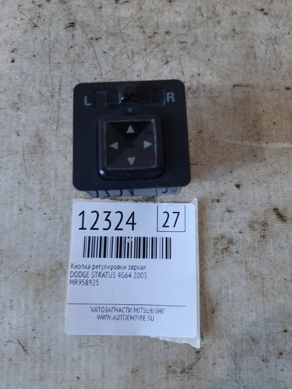 Кнопка регулировки зеркал Dodge Stratus 4G64 2003 (б/у)
