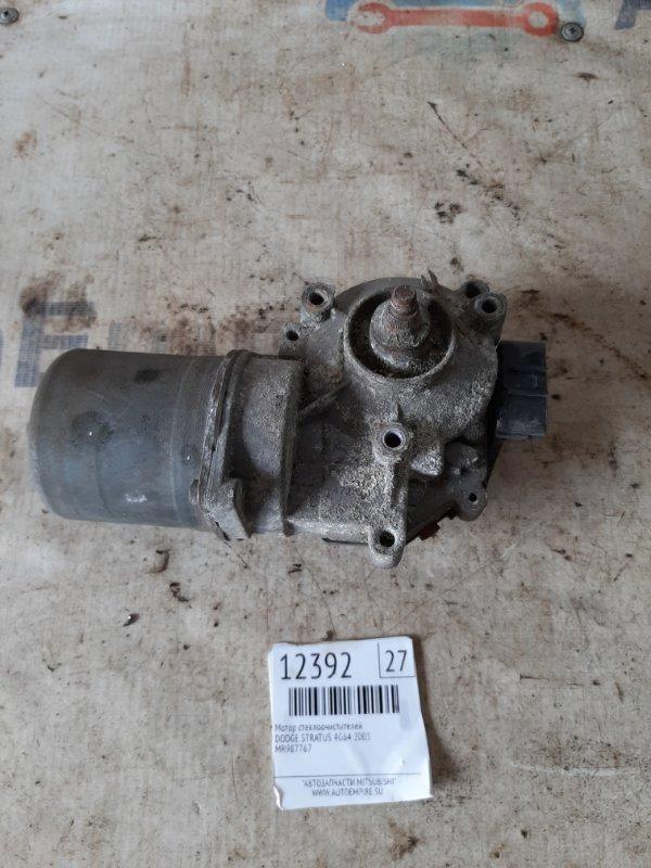 Мотор стеклоочистителей Dodge Stratus 4G64 2003 (б/у)