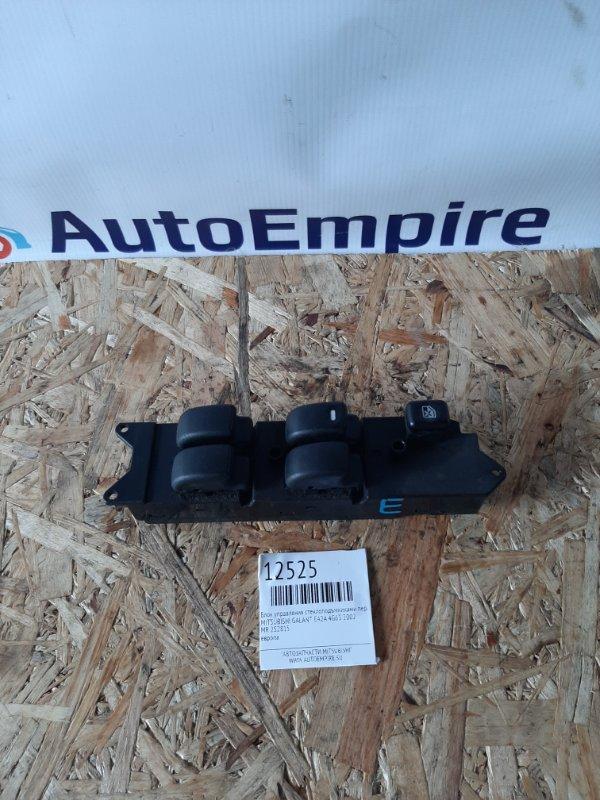 Блок управления стеклоподъмниками Mitsubishi Galant EA2A 4G63 2002 передний левый (б/у)