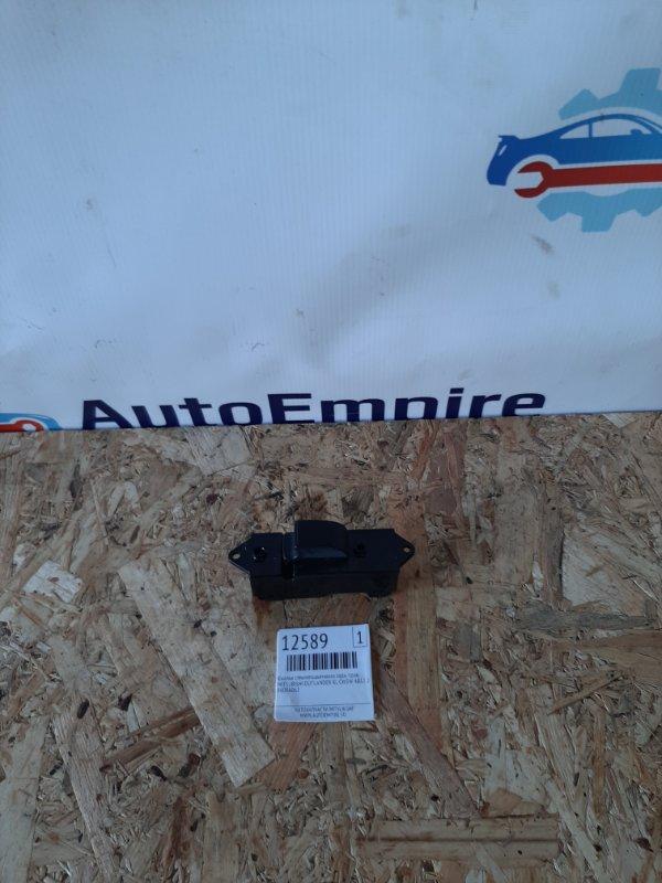 Кнопка стеклоподъемника Mitsubishi Outlander Xl CW5W 4B12 2008 задняя правая (б/у)