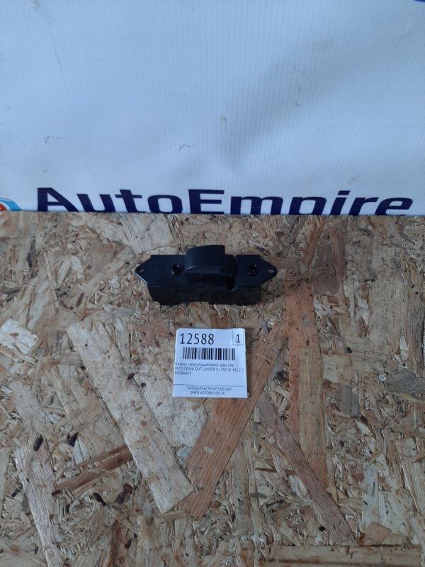 Кнопка стеклоподъемника Mitsubishi Outlander Xl CW5W 4B12 2008 задняя левая (б/у)