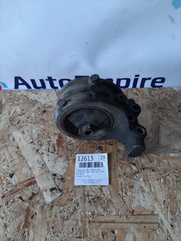Подушка двигателя правая Mitsubishi Galant EA2A 4G63 2000 правая (б/у)