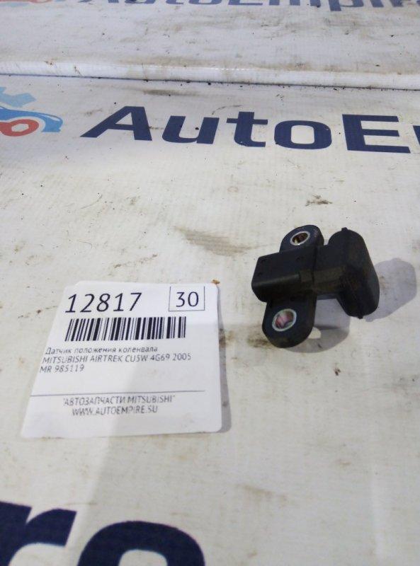 Датчик положения коленвала Mitsubishi Airtrek CU5W 4G69 2005 (б/у)