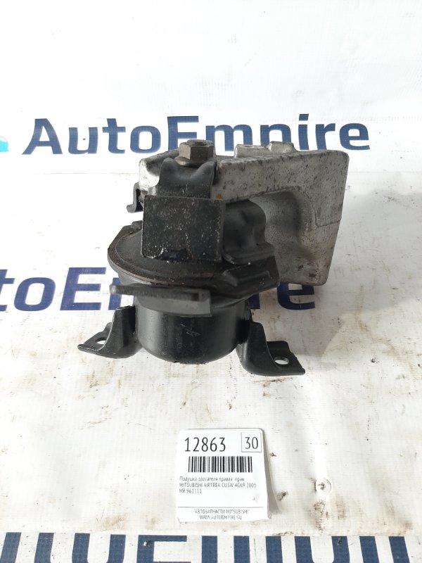 Подушка двигателя правая Mitsubishi Airtrek CU5W 4G69 2005 правая (б/у)
