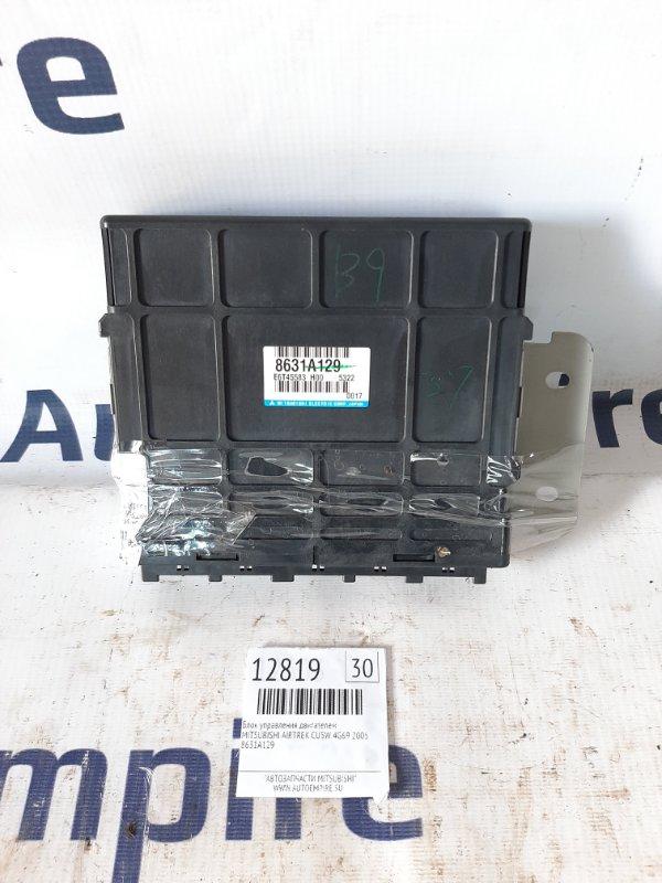 Блок управления двигателем Mitsubishi Airtrek CU5W 4G69 2005 (б/у)