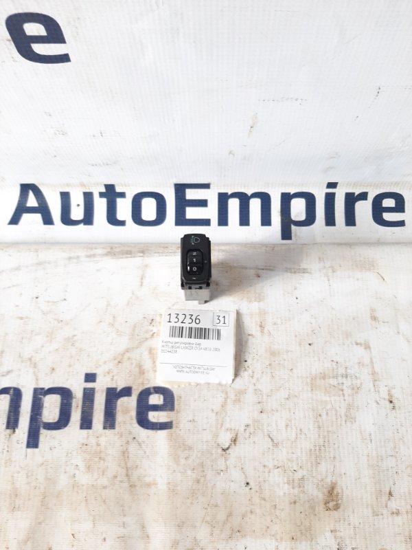 Кнопка регулировки фар Mitsubishi Lancer CY3A 4B10 2008 (б/у)